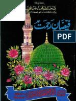 Faizan e Rehmat Urdu
