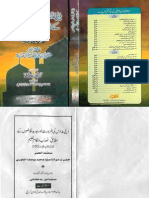 Nisab o Nazim e Taleem Urdu