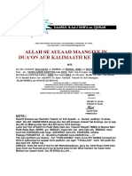 ALLAH SE AULAAD MAANGIYE IN DUA'ON AUR KALIMAATH KE ZARIYE (INSHA'ALLAH) (1)