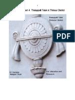baixardoc.com-kerala-history-part-4-temples-of-thalappally-taluk-thrissur-chinthamani-dec-jan-2014-.pdf