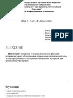 LK_4_Poluektov_Reshetnik