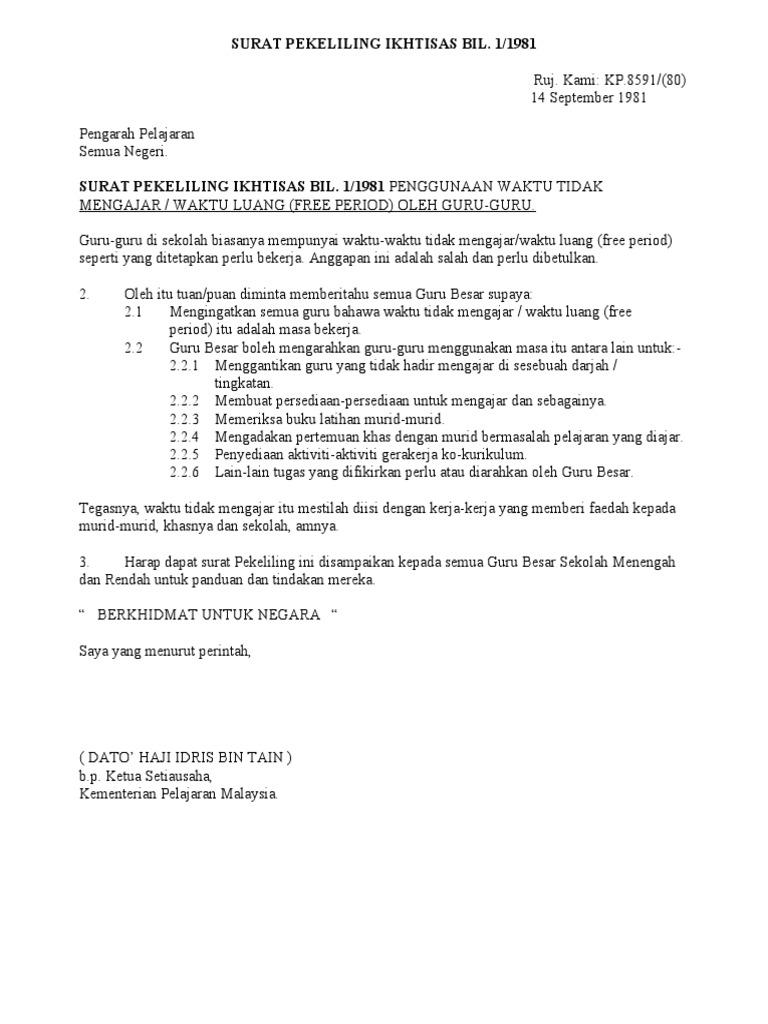Surat Pekeliling Ikhtisas Bil