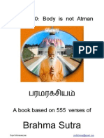 BS 130 Body is Not Atman