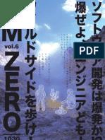 EM ZERO Vol.6