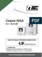 ig5a_manual.pdf
