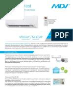 Сплит-система MDV Forest Inverter