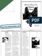 Battle Chess 2 - Manual - PC