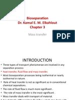 Bioseparation3