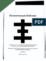 topy.pdf