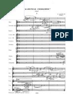 PIANOKAFECOM ноты Эдисон Денисов - Камерная симфония Партитура