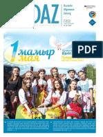 DAZ_18_2020.pdf