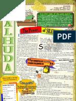AlHuda Issue 5