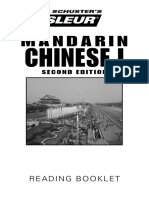 EA CHI Mandarin1 Bklt