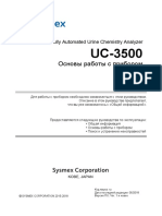 UC-3500_BO_1805_ru.pdf