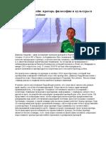 Даниэля Коррейя  Вратарь философия и подготовка в Спортинг Лиссабоне