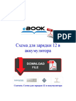 1148576.pdf