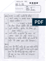 AK-HINDI GR5_0001.pdf