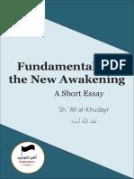 Fundamentals_of_the_New_Awakening