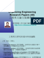 Organizing Engineering Research Papers(45)