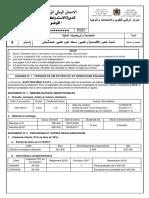 examen-comptabilite-2-bac-sgc-2019-session-rattrapage-sujet.pdf