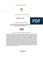 As Bases de Crenças Ortodoxas - Al-Gazali
