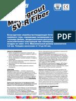 mapegrout-sv-r-fiber