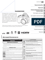 Instr Fujifilm Finepix s2900 s2950 Rus