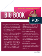 RC from BigBook by GRE center.pdf
