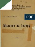 Молитве на Језеру (1922.Год.) - Николај Велимировић
