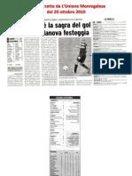 ARTICOLO_UNIONE_6