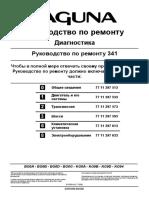 MR-341-LAUGNA-Intro.pdf