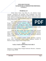 AD DAN ART pdf