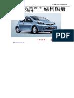 F0 Structure Manual.pdf