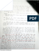 LABOUR CESS CHIEF SECRETARY LETTER TO ALL PS.pdf