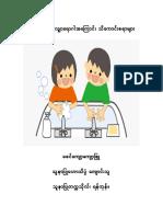 khin kyawt kyawt phyu(Final).pdf