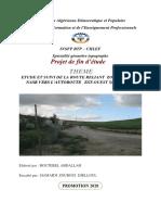 بوطبل - مساح طوبوغرافي