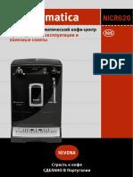 Manual_Nivona_CafeRomatica_626_RUS
