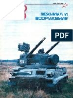 Tiekhnika i vooruzhieniie 1993