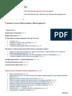 TRI_OSNOVYFauzana.pdf