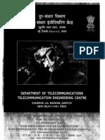 TEC-Test Procedure EMF Measurement of Base Station