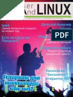 UserAndLINUX_v11.01(5)