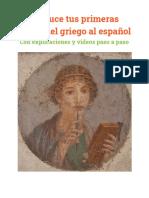 traduce-tus-primeras-frases-del-griego-al-espanol-minimanual
