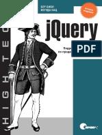 jQuery. Подробное руководство по продвинутому JavaScript(2011,Bear Bibeault).pdf