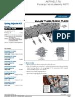 AWTF80SC Manual