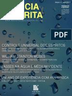 RCE MAR2017.pdf.pdf
