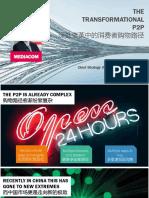 China Media Insights_Mediacom