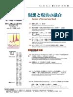 IPSJ-MGN430301
