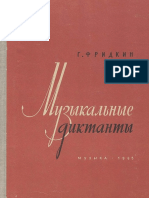 muz-diktanty-1965.pdf