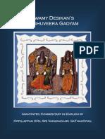 Raghuveera Gadyam (1)