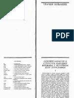 Milenko-Filipovic-Tracki-Konjanik.pdf